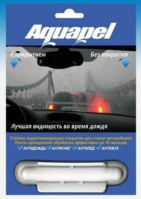 Антидождь Аквапель Aquapel Glass tretament блистер 1шт
