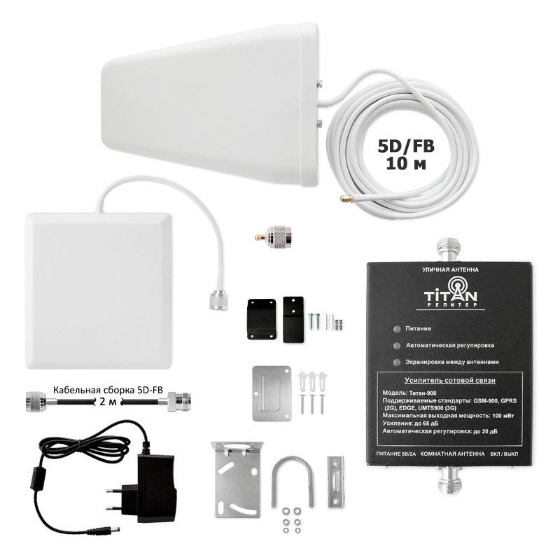 Усилитель репитер сигнала сотовой сети Titan-900 (комплект)