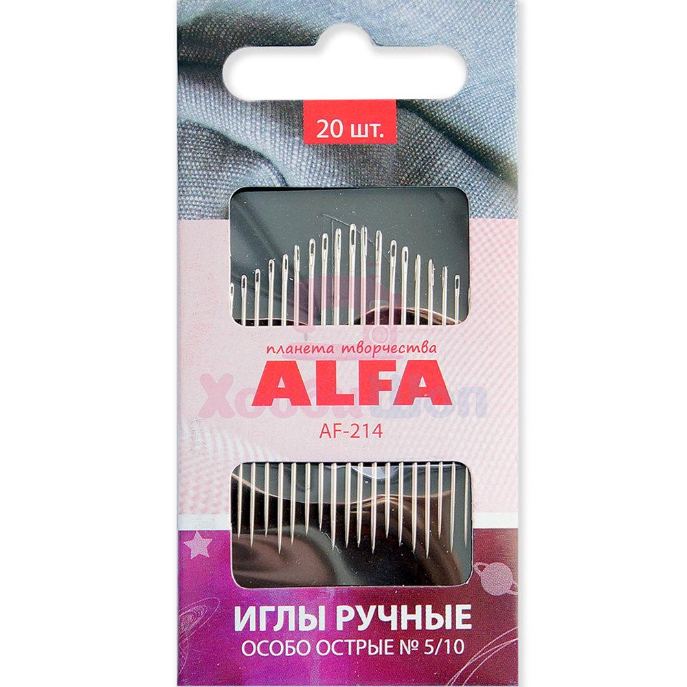 Иглы ручные Alfa особо острые №5/10, 20 шт. AF-214