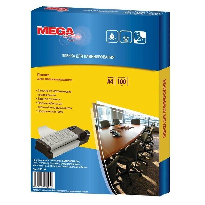 Заготовка для ламинирования ProMEGA Office А4 100мкм