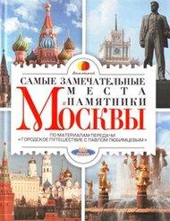 Цена на памятники в москве яндекс где заказать памятник в онлайн заказ
