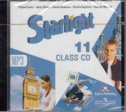 """Баранова К.М. """"Звездный английский. 11 класс. Аудиокурс для занятий в классе. CD-ROM (MP3)."""""""