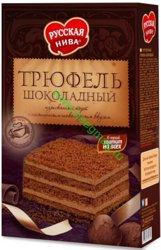 Торт песочный Трюфель с шоколадом 400 гр.