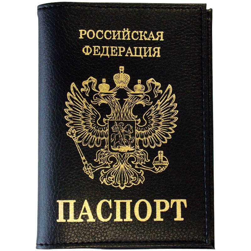Обложка на документы с картинкой