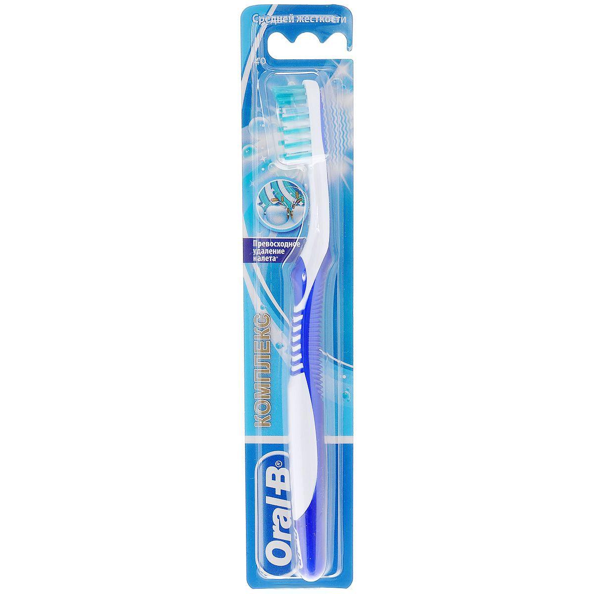 Зубная щетка Oral-B Advantage Plus, цвет: синий