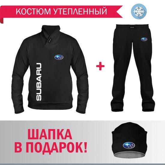 Спортивный костюм GlobusPioner