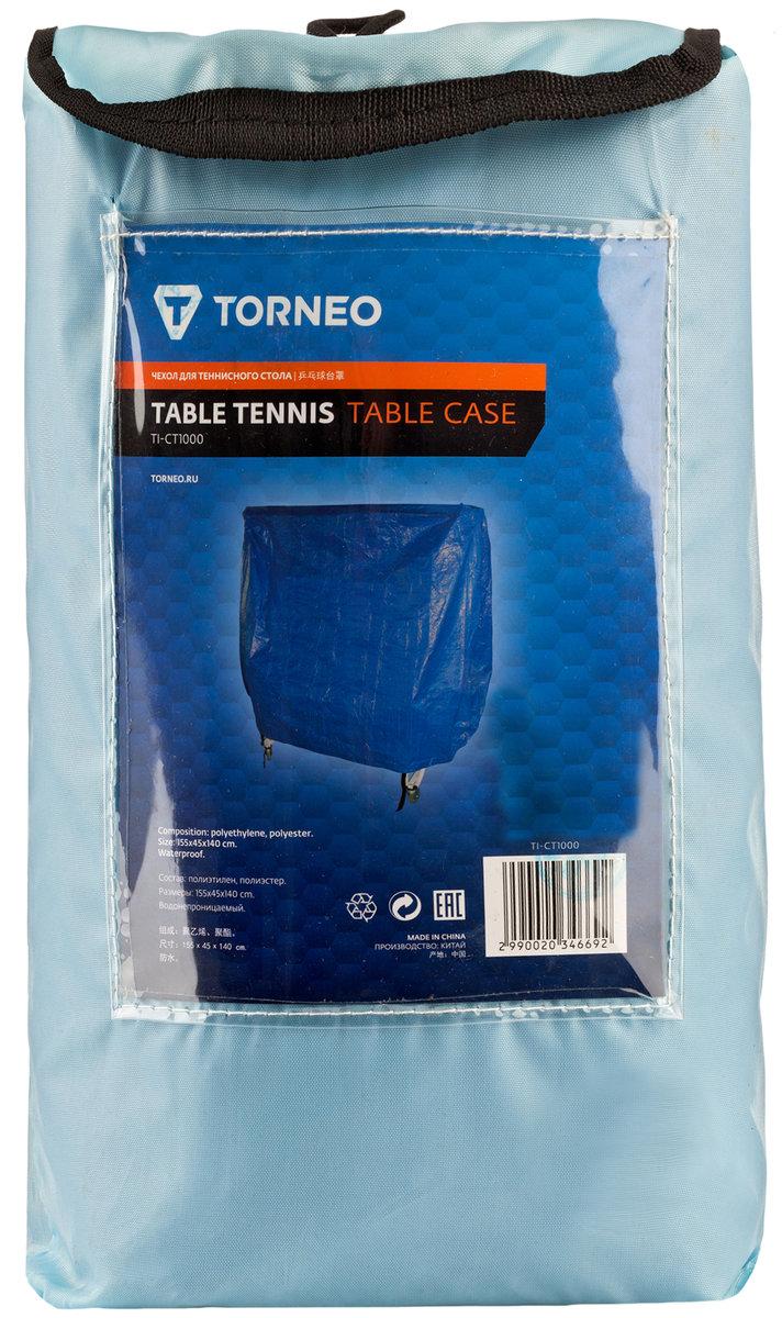 Чехол для теннисного стола Torneo