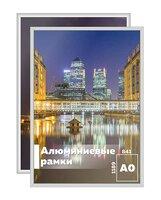 Simple Touch Рамка из алюминиевого клик профиля 30 мм формата А0 (841х1189мм)
