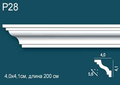 Плинтус солид полиуретановый каталог мастика мбу-сертификат