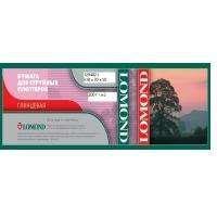 Бумага Lomond 1204021 Фотобумага для плоттера глянцевая, рулон A1 24