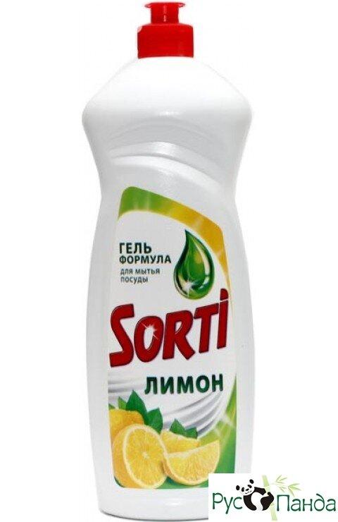 Жидкость для мытья посуды Сорти-капля Sorti Лимон 900 мл*3/12