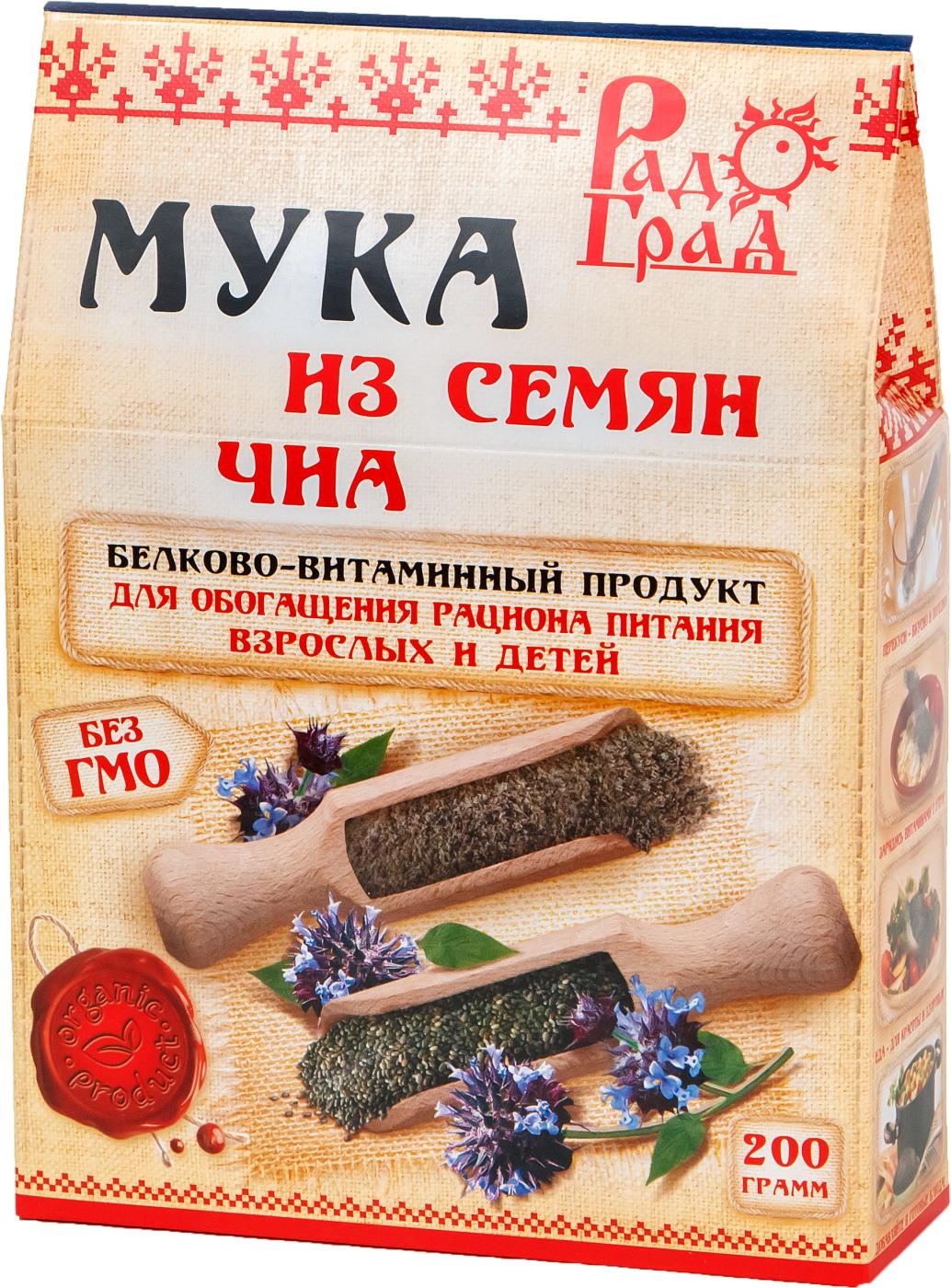 Мука из семян чиа, Радоград, 200г.