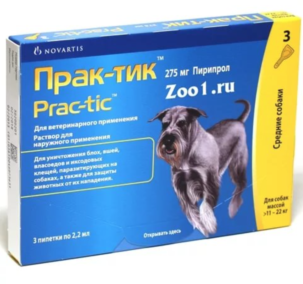 Инсектоакарицид Практик капли от блох и клещей для собак от 11 до 22 кг 1 пипетка