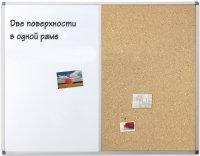 Комби-доска в рамке SP, поверхность магнитно-маркерная + пробковая, 120х90 см