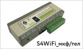 Аудиорегистратор ОСА S4WIFI (1 канал мкф+тел)