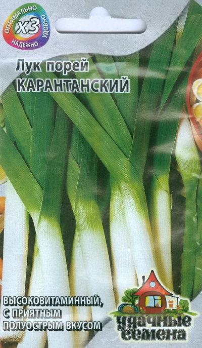 """Семена. Лук порей """"Карантанский"""" (вес: 1,0 г)"""