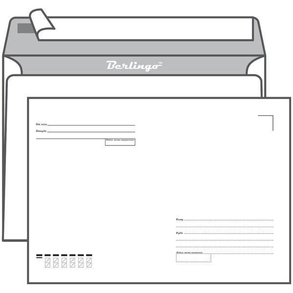 Конверт C4 229x324 с подсказом, б/окна, отр. лента, внутр. запечатка, термоусадка