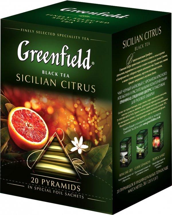 Чай GREENFIELD Sicilian Citrus, черный с добавками, пакетированный, 20 пак/упак, пирамидки