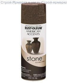 Аэрозольная краска American Accents с эффектом природного камня Stone Spray Paint коричневый минерал