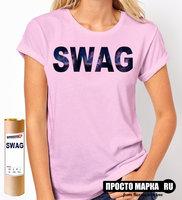 Женская футболка SWAG (Розовый цвет)