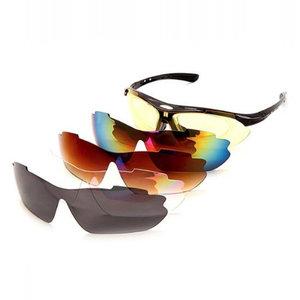 Очки спортивные солнцезащитные с 5 сменными линзами Bradex SF 0154