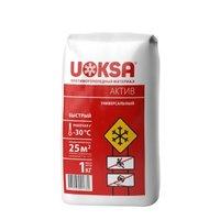 Противогололедный реагент UOKSA Актив, -30°C, 1 кг, пакет