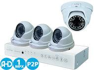 Комплект видеонаблюдения Ivue D5004 ahc-d4