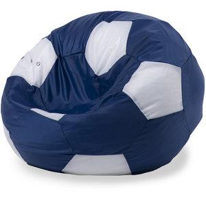 Кресло-мешок мяч XL, Оксфорд Синий и белый