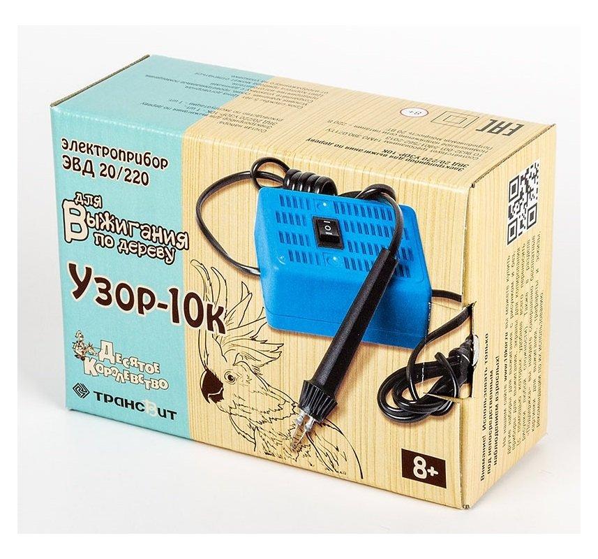 Электроприбор для выжигания Десятое Королевство Узор-10к