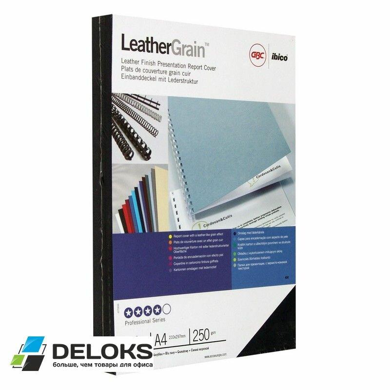 Обложки для переплета картонные GBC A4 кожа синие