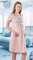 Женская рубашка M-31539 Sabrina (кремовый), 44
