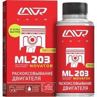 Lavr Раскоксовывание двигателя ML203 NOVATOR 190 мл (Ln2506)