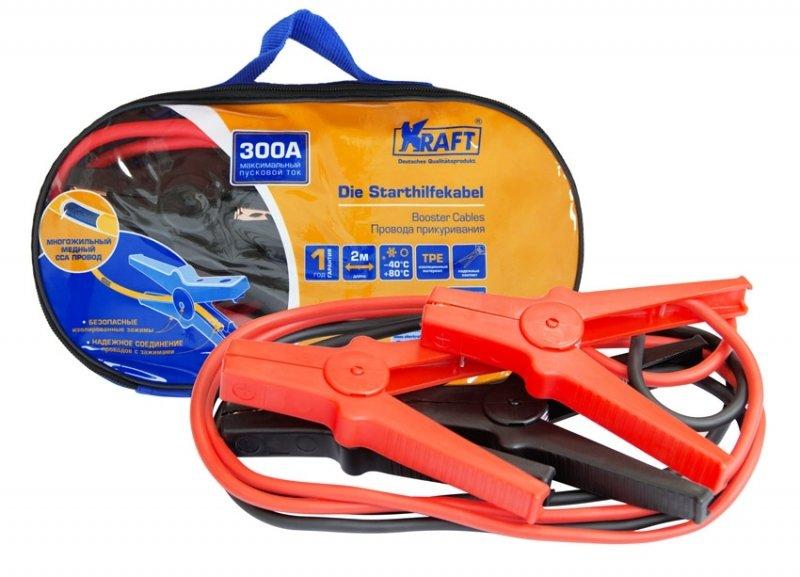 Провода прикуривания 300А KRAFT КТ 880001