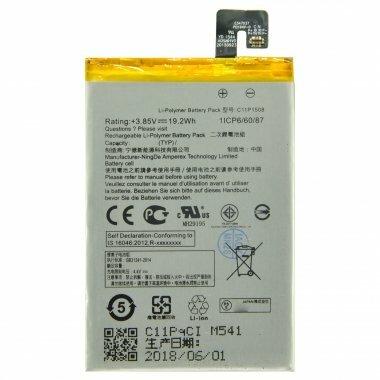 Аккумуляторная батарея для ASUS ZenFone Max ZC550KL C11P1508