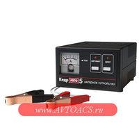 Зарядное устройство аккумулятора 5А кедр электронное