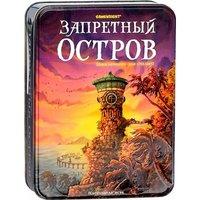 Настольная игра Стиль Жизни Запретный остров Р61752
