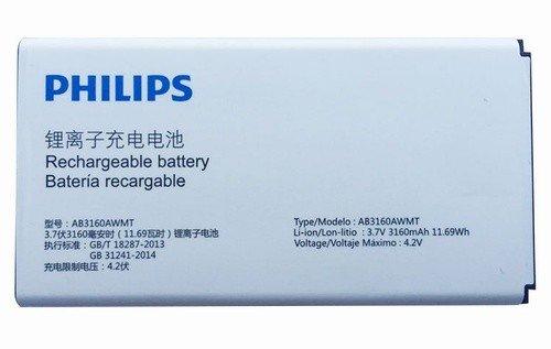 Аккумулятор для Philips E570 (AB3160AWMT)