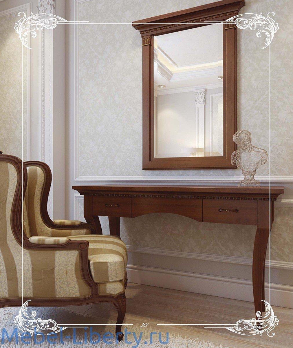 стол туалетный Liberty Венеция 2520/C