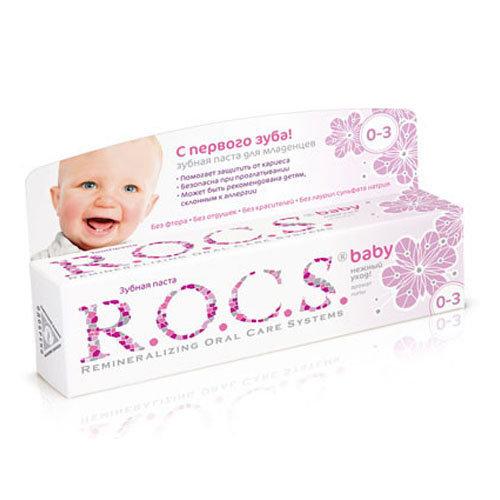 R.O.C.S. Зубная паста R.O.C.S Baby Аромат липы 45 гр.