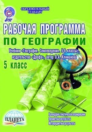 Болотникова Н.В.