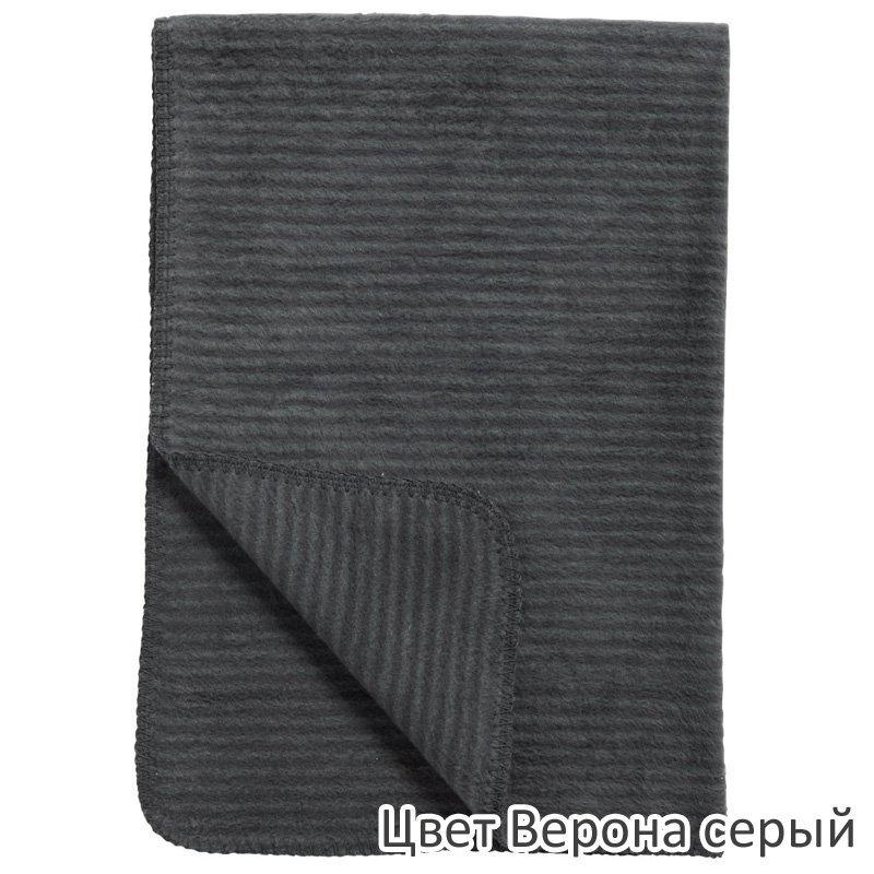 Плед-одеяло хлопковый Meyco 75х100 см (Верона Серый)