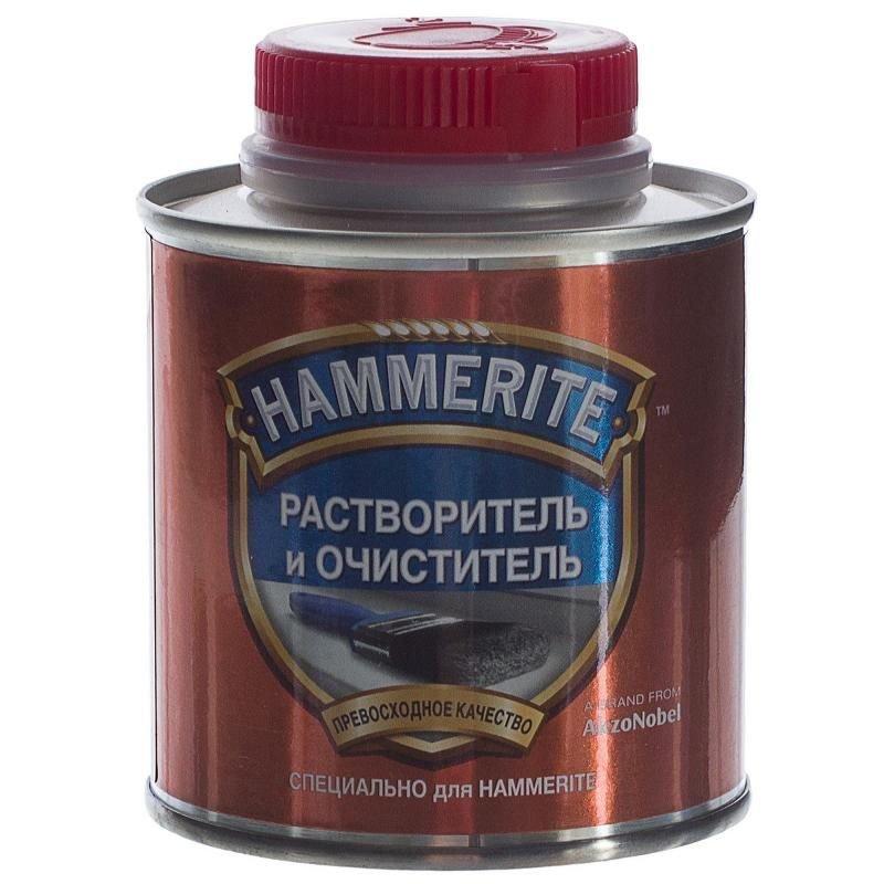 Растворитель HAMMERITE растворитель и очиститель, 0,25 л.