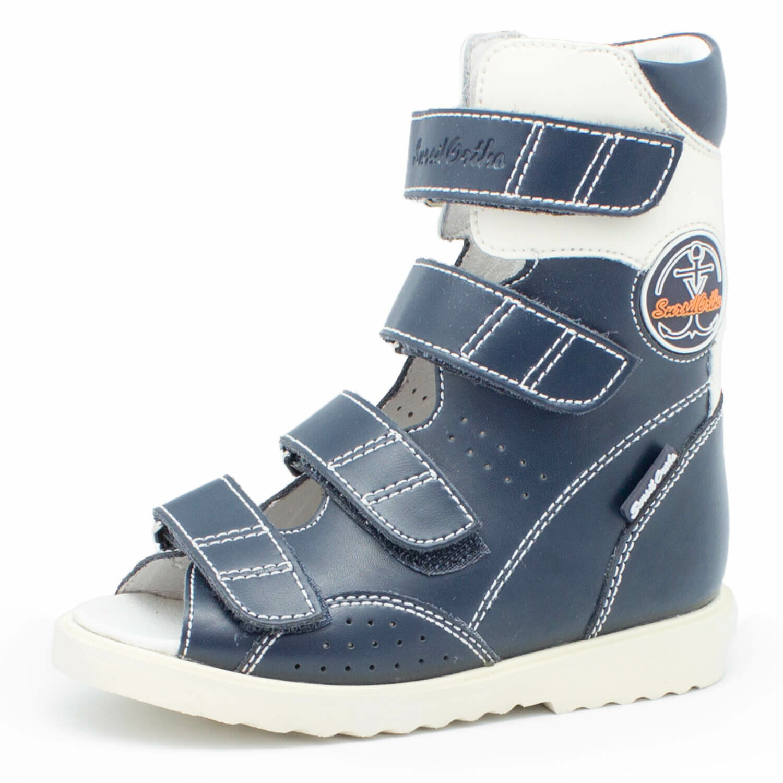 Детская ортопедическая обувь высокой стабилизации Сурсил-орто 23-105 0b205c96dbb