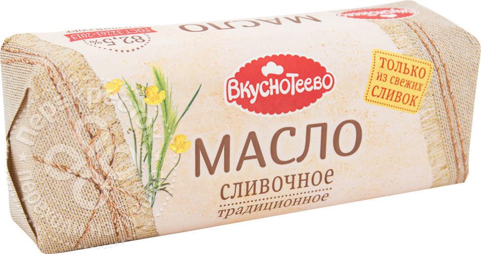 Масло сливочное Вкуснотеево Традиционное 82.5% 400г