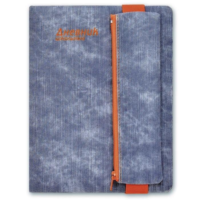 Дневник школьный Феникс
