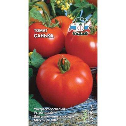 Семена овощей и ягод Томат Санька СеДеК
