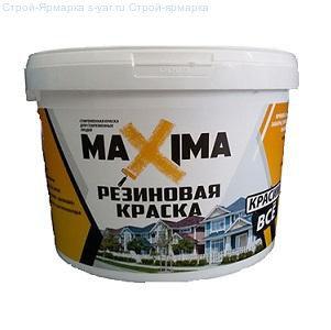 Краска Maxima резиновая