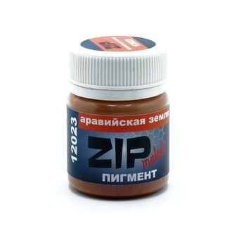 """ZIPmaket: Пигмент """"Аравийская земля"""" 15 г."""
