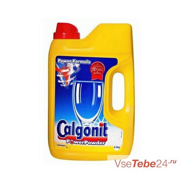 FINISH (Финиш) POWER 2,5 кг Powder Lemon Средство для мытья посуды в посудомоечных машинах порошок