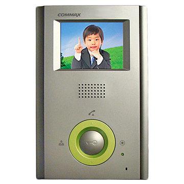Сопряженный видеодомофон Commax CDV-35H серый Coordinate